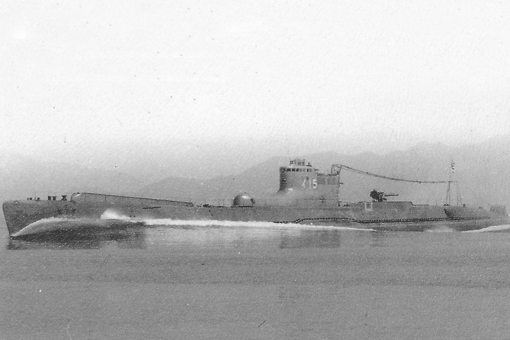 Shipwreck HIJMS I-17