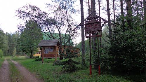 Museum P.M. Masherov