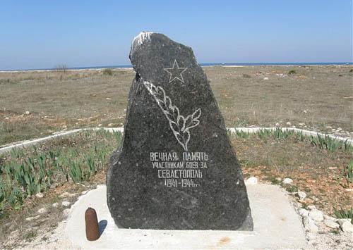 Mass Grave Soviet Soldiers Chersonesos