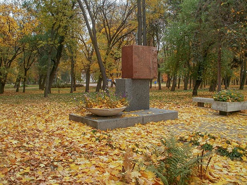 Monument Verzetshoofdkwartier Chernihiv