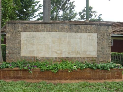 Jinja Memorial