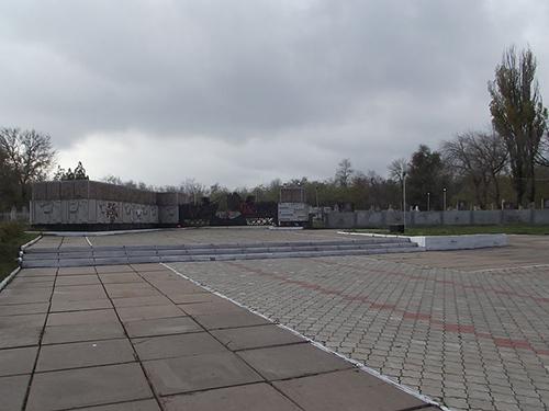 Sovjet Oorlogsbegraafplaats Dniprodzerzjynsk