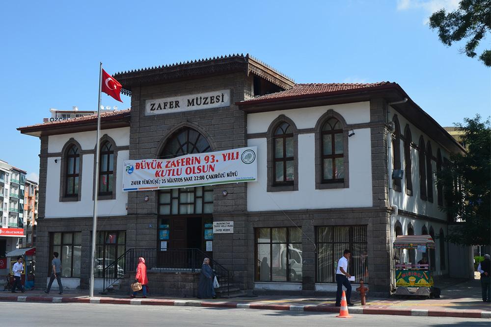 Victory Museum Afyonkarahisar