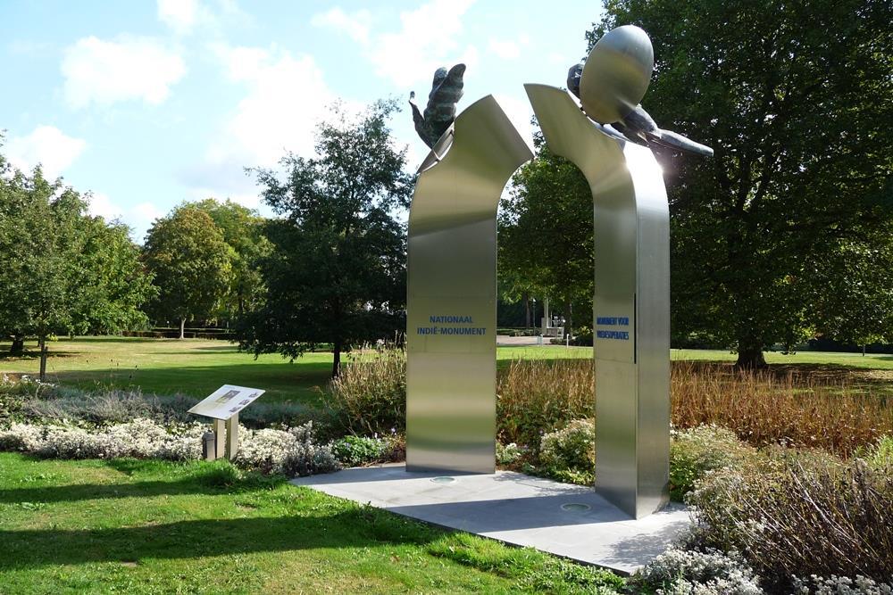 Herdenkingsboog Nationaal Herdenkingspark Roermond