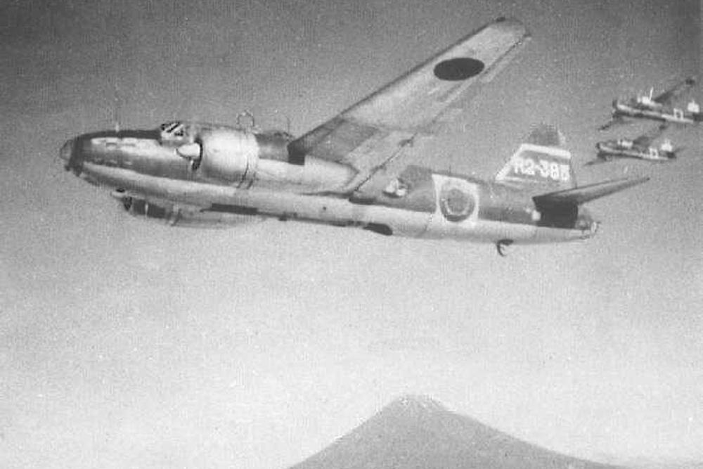 Crash Site & Remains G4M1 Model 11 Betty 1350