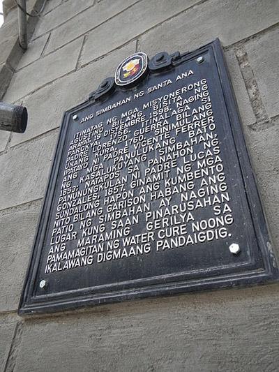 Former Japanese Garrison Ang Simbahan ng Santa Ana