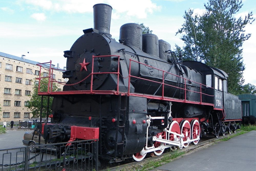 Memorial Railwaymen (Locomotive EP 738-47)