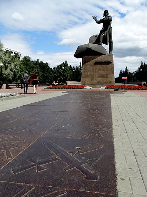 Monument Vrijwillige Oeral Tankkorps