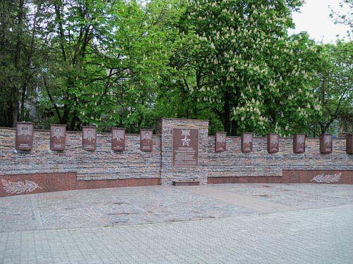 Alley of the Heroes Kremenchug