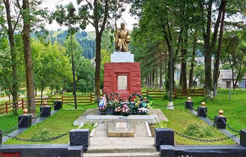 Mass Grave Soviet Soldiers Verkhovyna