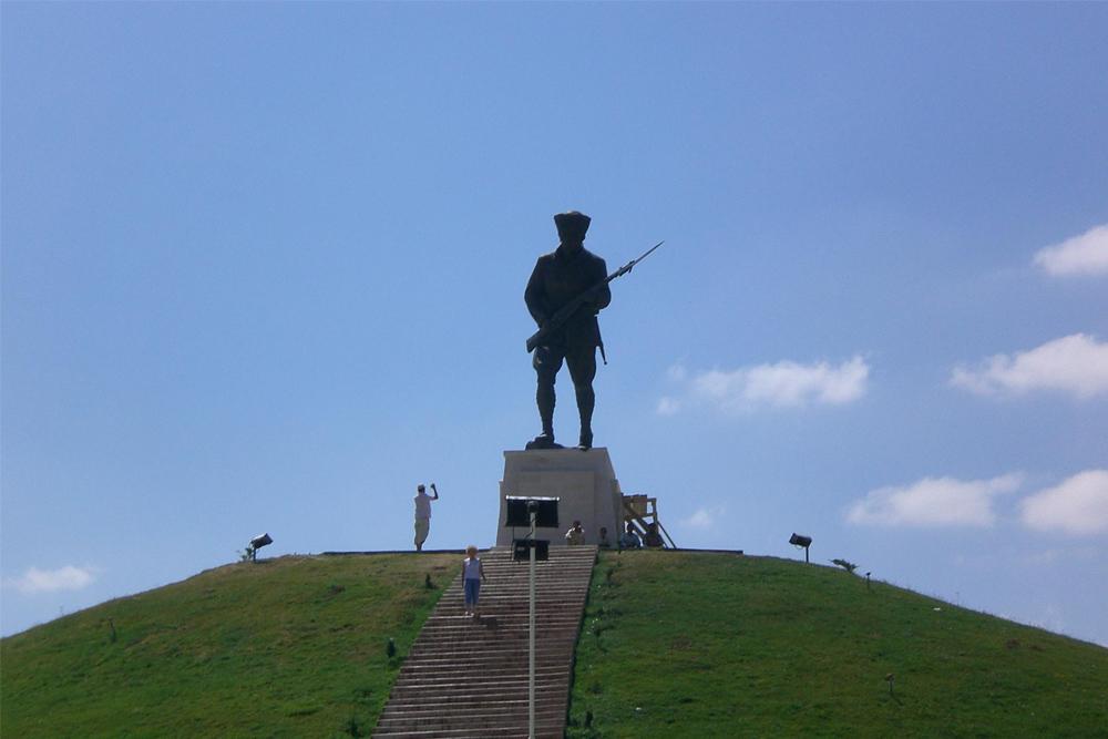 Memorial Battle of Dumlupınar