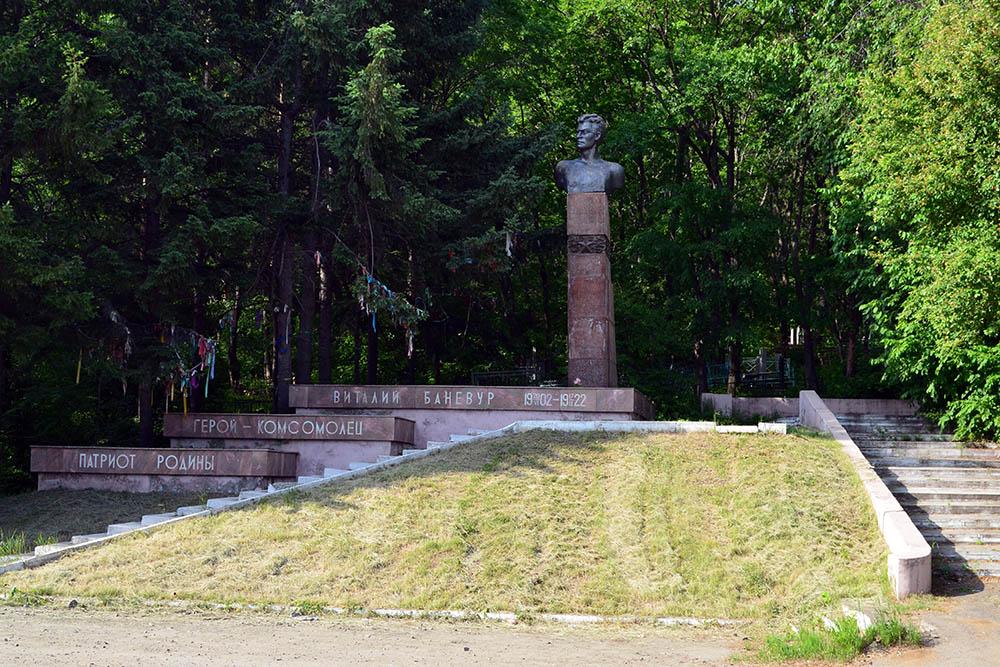 Grave Memorial Vitaly Banevura