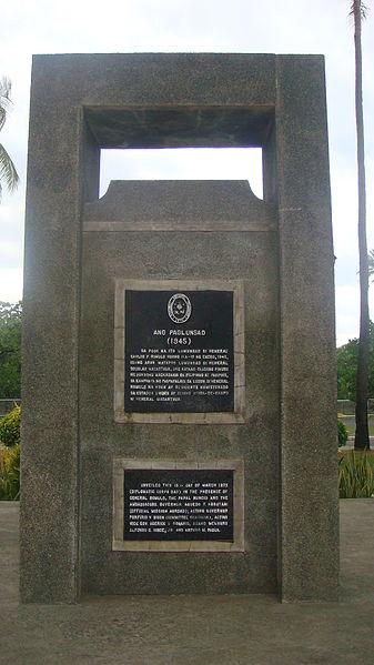 Ang Paglulunsad Memorial