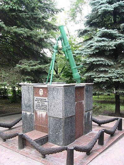Grave Guards Colonel  N.V. Maslovsky