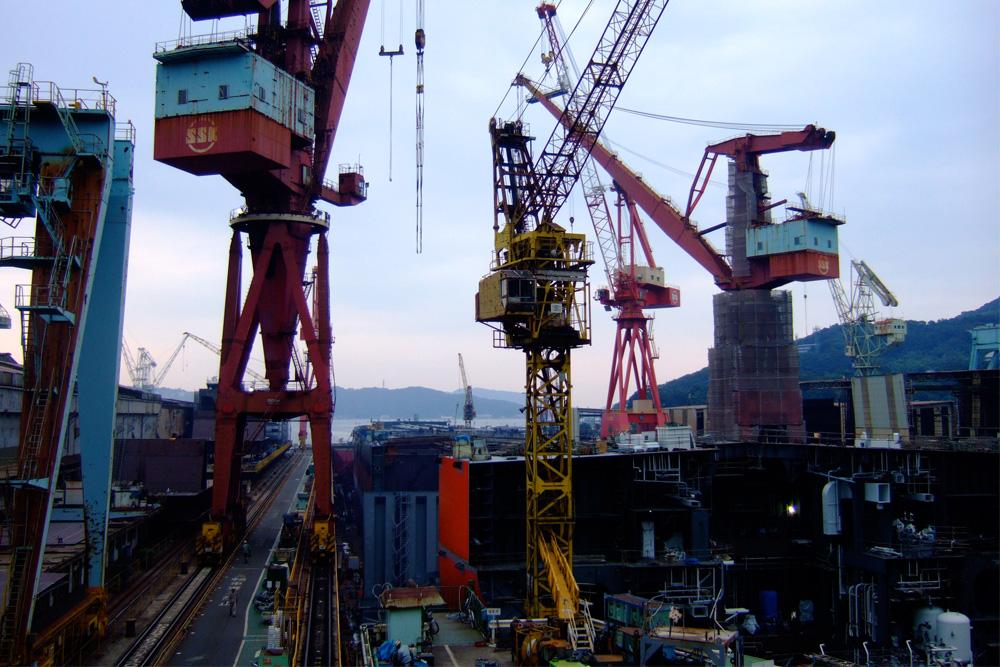 Sasebo Naval Arsenal