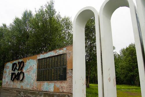 Soviet War Cemetery Murmansk