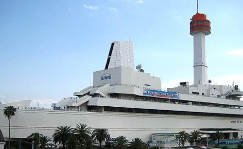 Maritieme Wetenschap Museum Tokyo