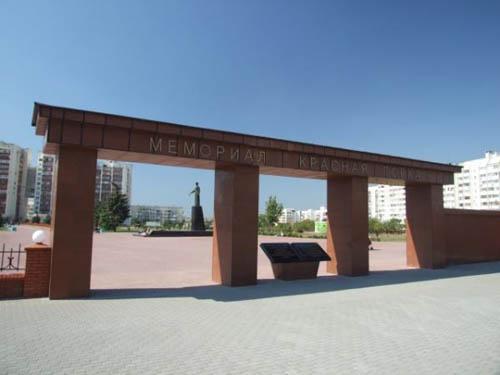 Monumentencomplex
