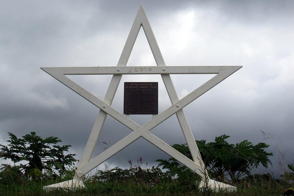 American Gifu War Memorial