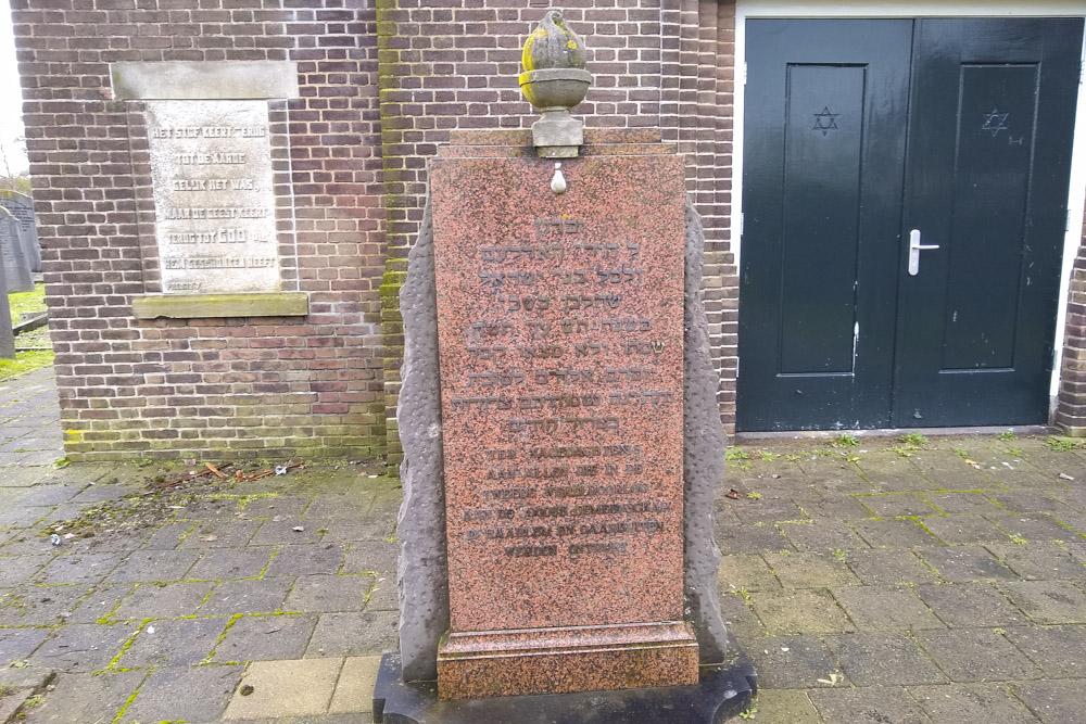 Oorlogsmonument Joodse Begraafplaats Amsterdamse Vaart
