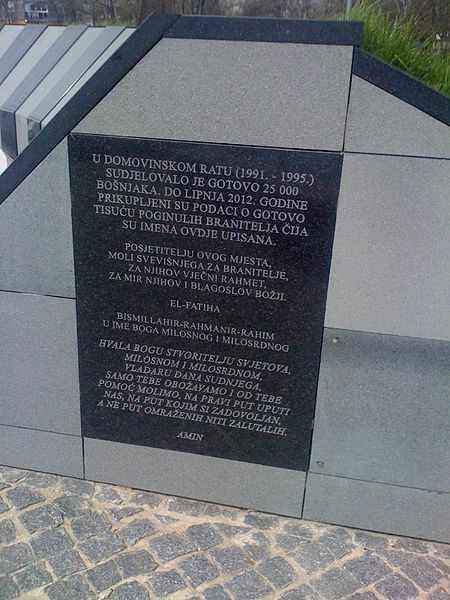 Memorial Killed Bosnian Volunteers