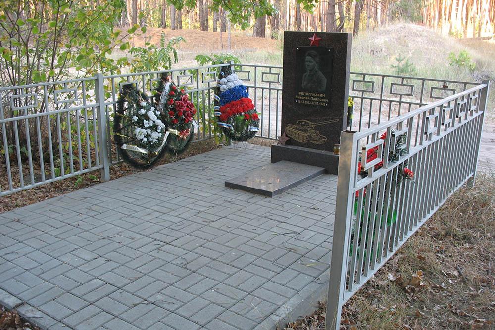Grave Lieutenant Nikolai Beloglazkin