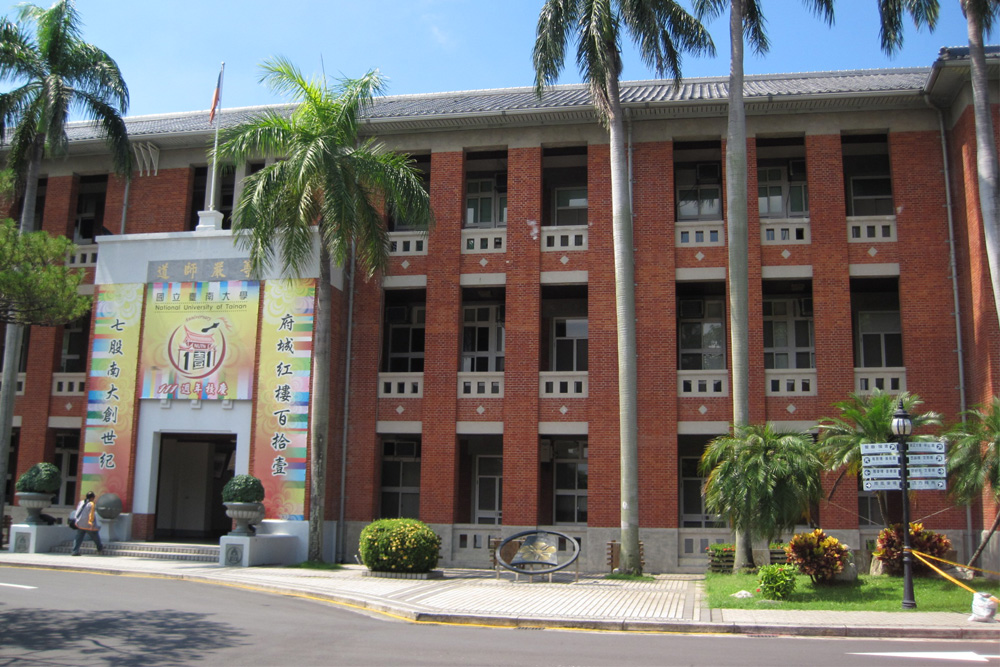 Former Japanese Normale Head School