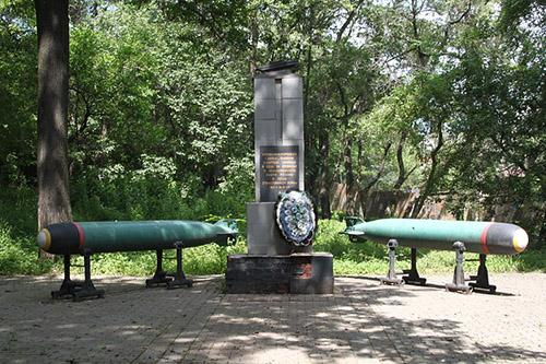 Memorial 1st Red Banner Torpedo Boat Brigade