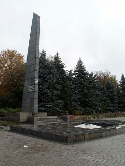 Liberation Memorial & Grave of the Unknown Soldier