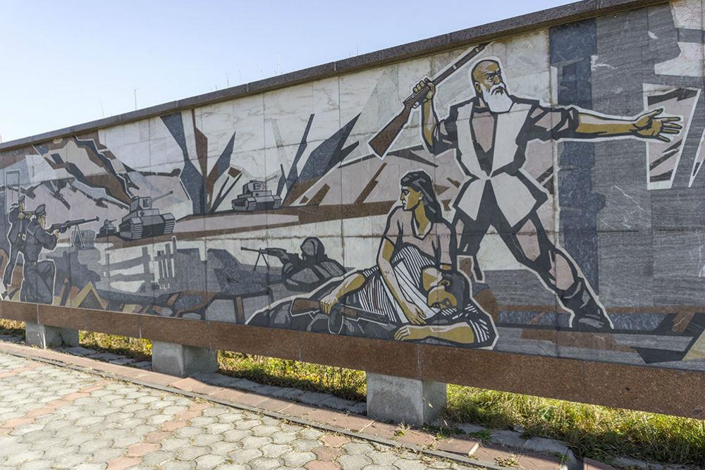 Glory Memorial Vladikavkaz