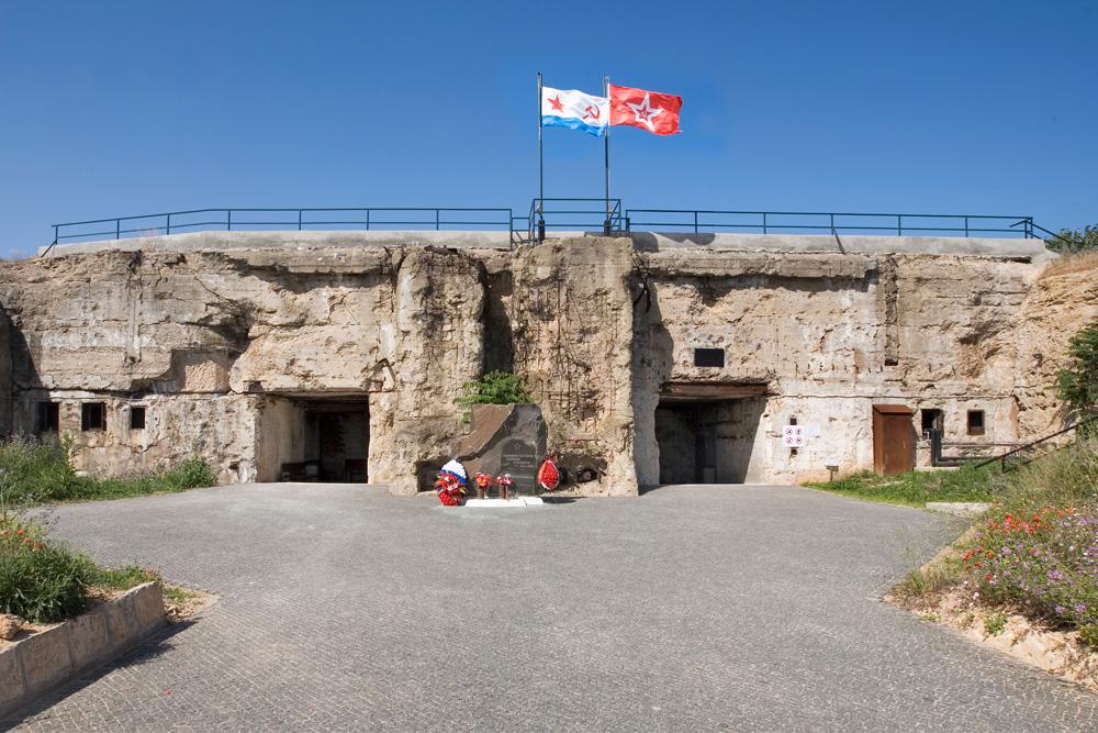 Museum Coastal Battery 35