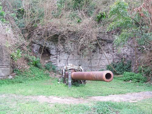 Japanese Gun Emplacement