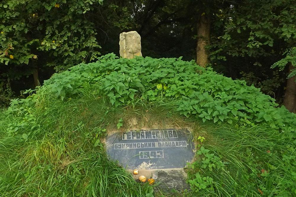 Memorial Heroes Bukryn Bridgehead
