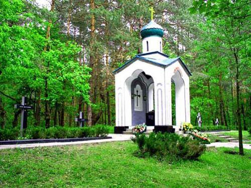 Soviet War Cemetery Lisnyky