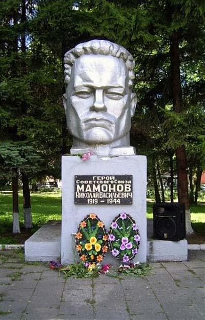 Monument  N.V. Mamonov