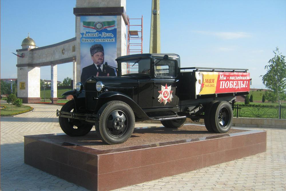 GAZ-AA Memorial Grozny