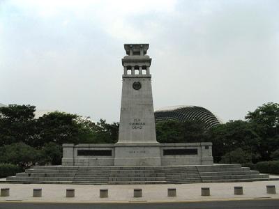 Gedenkteken Singapore