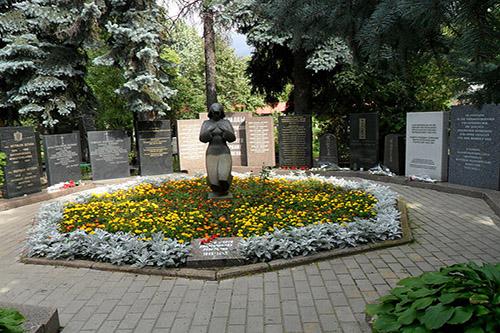 Mass Graves Victims Communism New Cemetery Donskoye