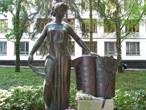 War Memorial Crimean Pedagogical Institute