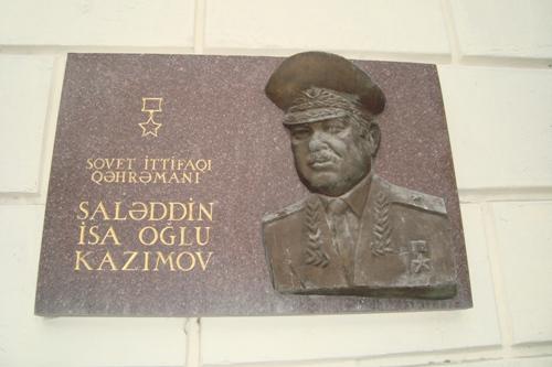 Monument Saladdin Kazimov