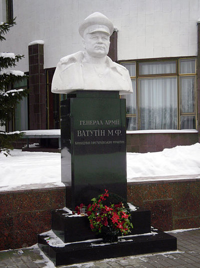 Memorial Army General Nikolai Vatutin