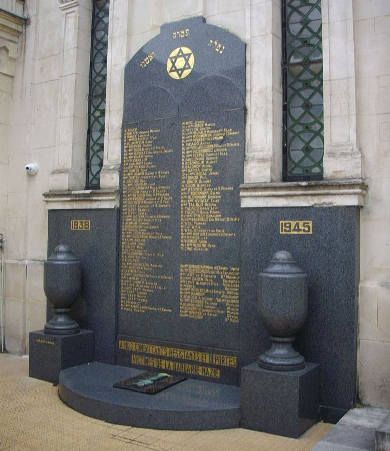 Jewish Memorial Reims