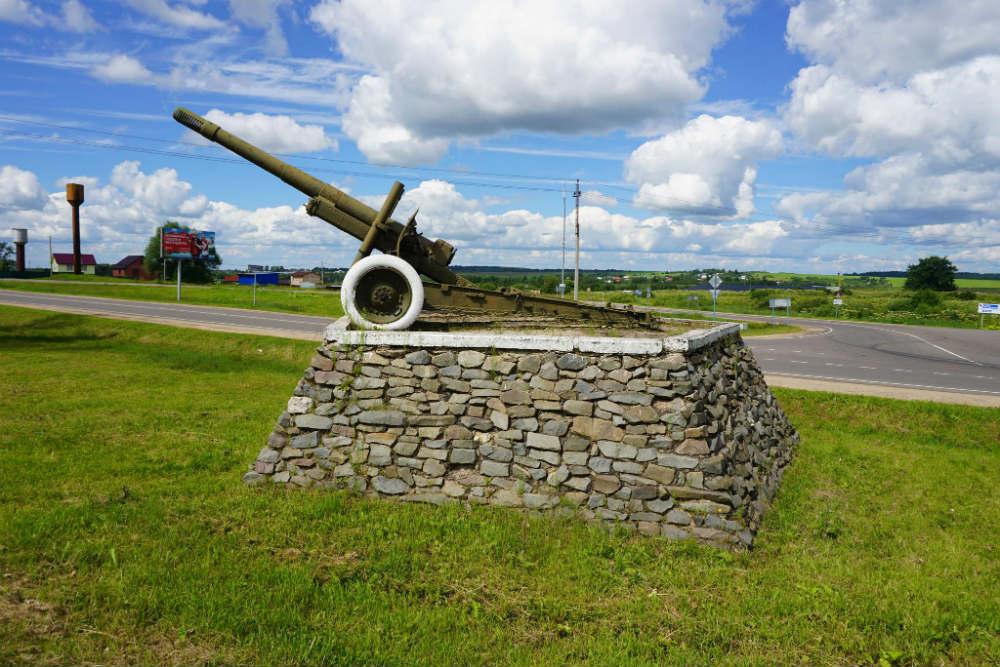 Russian Howitzer Volokolamsk
