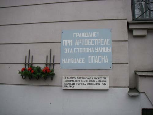 Warning Sign Shelling 21-ya liniya (St. Petersburg)