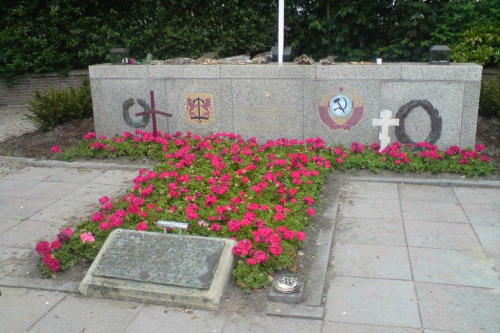 Georgische Oorlogsbegraafplaats (Loladse)