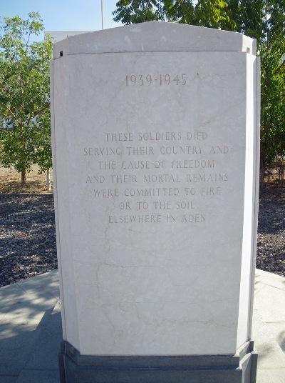 Maale Memorial No. 1