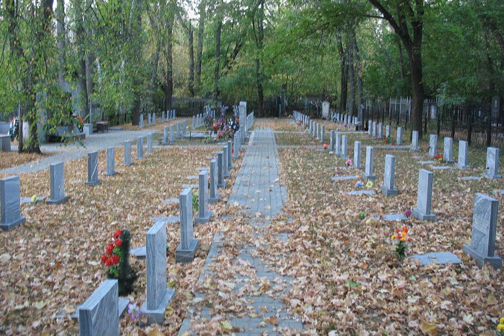 Soviet War Graves (Mass Grave No. 3 & 4)