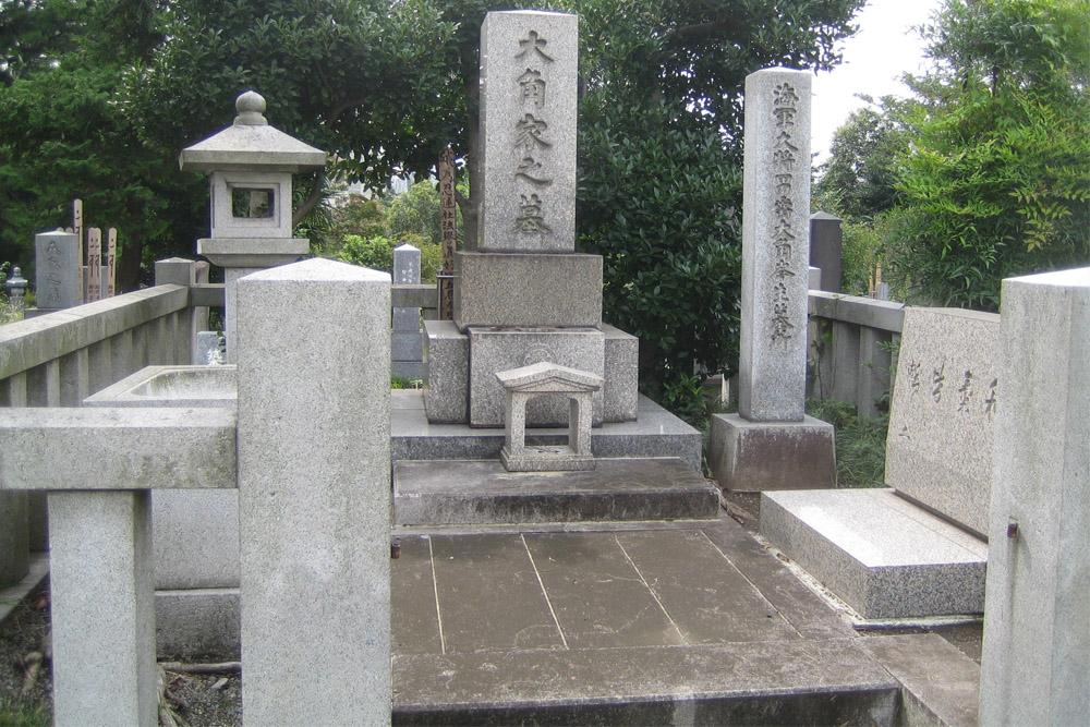 Grave Admiral Mineo Osumi