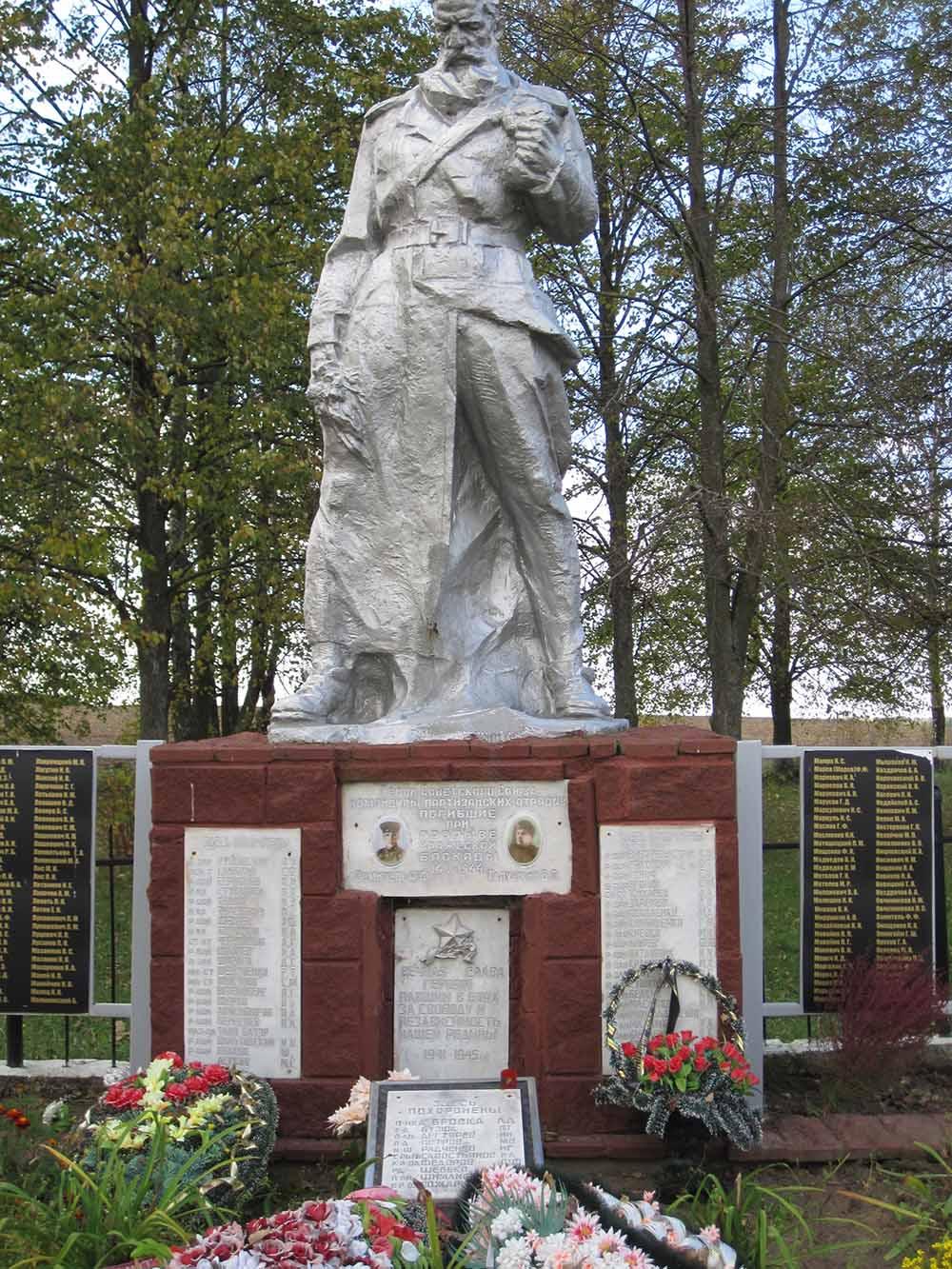 Massagraf Sovjetpartizanen Makov'e
