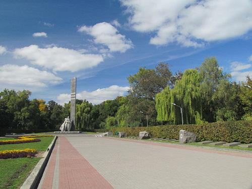 Soviet War Cemetery Poltava
